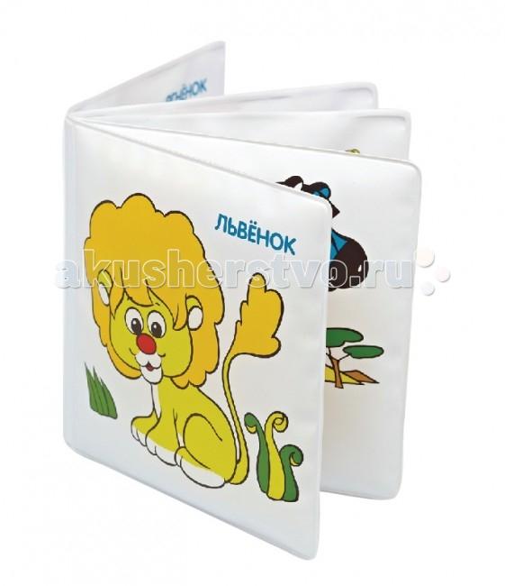 Курносики Книжка с пищалкой Зоопарк