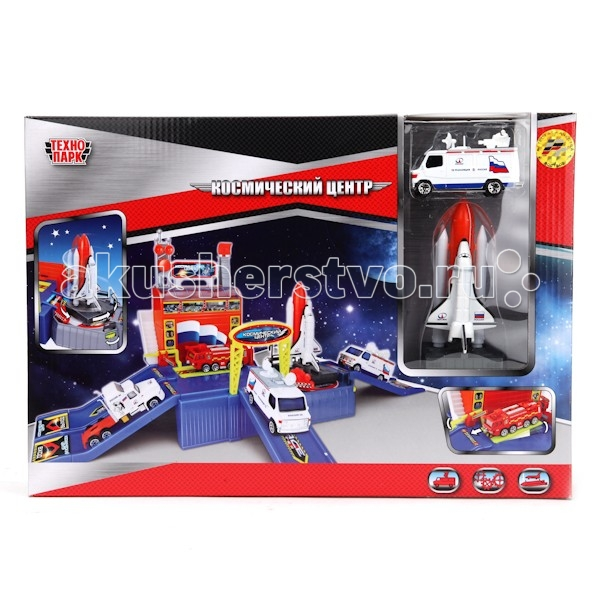 Технопарк Игровой набор Космический центр с шаттлом и машинкой