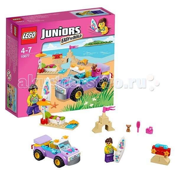 Конструктор Lego Juniors 10677 Лего Джуниорс Поездка на пляжJuniors 10677 Лего Джуниорс Поездка на пляжКонструктор Lego Juniors 10677 Лего Джуниорс Поездка на пляж   Отдыхай на море с набором LEGO Juniors Поездка на пляж!  Собери кабриолет и отправляйся на пляж к морю искать отличное место для серфинга.  Затем позагорай и съешь мороженое в шезлонге, пока собака бегает по пляжу.   Этот набор для начинающих очень прост в сборке.  Понятные инструкции позволяют детям быстро получить результат и приступить к игре.  В комплекте 2 минифигурки с аксессуарами:  Фигурка девочки Собака  Количество деталей: 74 шт.<br>