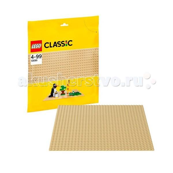 Конструктор Lego Classic 10699 Лего Классик Строительная пластина бежевая