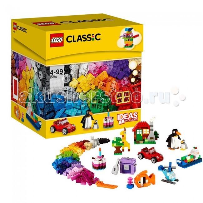 Конструктор Lego Classic 10695 Лего Классик Набор для веселого конструированияClassic 10695 Лего Классик Набор для веселого конструированияКонструктор Lego Classic 10695 Лего Классик Набор для веселого конструирования  Из деталей конструктора можно построить все, что угодно - Вы ничем не ограничены, кроме своей фантазии! В комплект входит 580 кирпичиков Лего различных цветов - красный, желтый, синий, голубой, фиолетовый и многих других.   Набор включает детали для строительства домов, техники, животных. Более 10 различных цветов. Специальные детали для постройки техники, домов и животных.<br>
