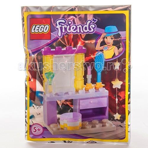Конструктор Lego Friends 561502 Лего Подружки Туалетный столикFriends 561502 Лего Подружки Туалетный столикКонструктор Lego Friends 561502 Лего Подружки Туалетный столик  Все девочки и девушки следят за своей внешностью, поэтому у каждой из них должен быть свой туалетный столик с большим зеркалом и всем необходимым для нанесения макияжа.   В набор входит всё необходимое для сборки столика с зеркалом и подсветкой, а также флакончик духов, губная помада и расчёска.  Количество деталей: 22 шт.<br>