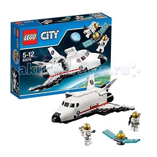 Конструктор Lego City 60078 Лего Город Обслуживающий шаттлCity 60078 Лего Город Обслуживающий шаттлКонструктор Lego City 60078 Лего Город Обслуживающий шаттл  Конструктор LEGO City собирается из 155 деталей и включает 2 минифигурки.  Космонавты выходят в открытый космос, чтобы починить сломанный спутник. Шаттл, на котором они прилетели, собирается из бело-черных деталей. Сзади расположены 2 двигателя, корпус шаттла открывается, внутри находится отсек с двумя посадочными местами.  Количество деталей: 155 шт.<br>