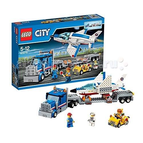 Конструктор Lego City 60079 Лего Город Транспортер для учебных самолетов