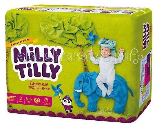 Milly Tilly Дневные подгузники Мини 2 (3-6 кг) 68 шт.Дневные подгузники Мини 2 (3-6 кг) 68 шт.Дневные подгузники для детей Milly Tilly Мини 2 (3-6кг) - оптимальный выбор современной заботливой мамы, для которой на первом месте стоит здоровье малыша.    7 степеней комфорта для Вашего малыша:    МЯГКОСТЬ И КОМФОРТ - нежный материал в виде сот прилегает к коже, дарит малышу невероятный комфорт   ДЫШАЩИЙ МАТЕРИАЛ - структура верхнего слоя в виде сот позволяет свободно циркулировать воздуху внутри подгузника  КОМФОРТ В ДВИЖЕНИИ – супер-эластичные поясочки надежно фиксируют подгузник и при этом не стесняют движений малыша  КОМФОРТНАЯ ЗАЩИТА - нежные оборочки сделаны из трех мягких резиночек, настолько мягкие, что не натирают ножки   ЗАСТЕЖКИ MAGIС FIX - настолько крепкие, что их можно пристёгивать и отстёгивать много раз для лучшей фиксации. Цифры на пояске помогут симметрично застегнуть подгузник.   КОМФОРТ В УДОВОЛЬСТВИЕ - на каждом подгузнике смешной герой развеселит малыша и поднимет настроение маме. Каждый раз смена подгузника превращается в веселую игру.   УСИЛЕННАЯ ЗАЩИТА – система «Liquid Security» позволяет равномерно распределять влагу, без комочков. Кожа малыша надолго остаётся сухой и нежной.<br>