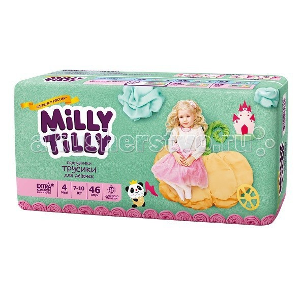 Milly Tilly ����������-������� ��� ������� 7-10�� 46 ��.