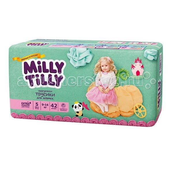 Milly Tilly ����������-������� ��� ������� 9-14 �� 42 ��.