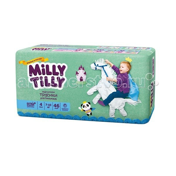 Milly Tilly ����������-������� ��� ��������� 7-10 �� 46 ��.