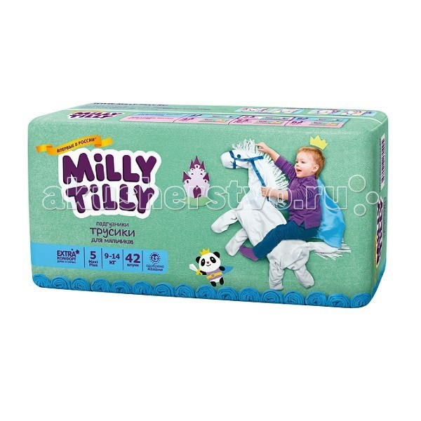 Milly Tilly ����������-������� ��� ��������� 9-14 �� 42 ��.