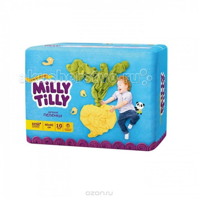 Milly Tilly ������ ����������� 60�60�� 10 ��.