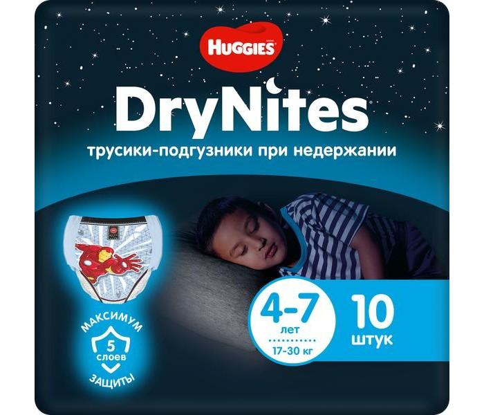 Huggies Подгузники-трусики ночные DryNights для мальчиков (17-30 кг) 10 шт.