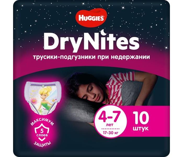 Huggies Подгузники-трусики ночные DryNights для девочек (17-30 кг) 10 шт.