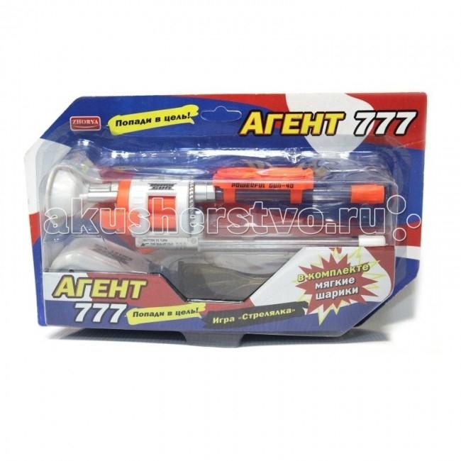 Zhorya Игровой пистолет c пулькамиИгровой пистолет c пулькамиИгровой пистолет c пульками стреляющий точно в цель! Игрушечный пистолет очень быстро стреляет и попадает в цель! Благодаря данной игрушке ваш малыш сможет обучиться меткости.<br>
