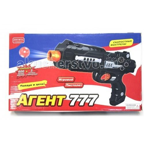 Zhorya Игровой пистолет c шарикамиИгровой пистолет c шарикамиZhorya Игровой пистолет c шариками и патронами.<br>