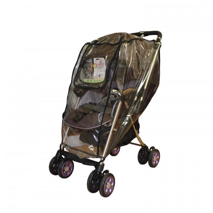 Дождевик Baby Smile прозрачный ПВХ для колясок Combi и Aprica
