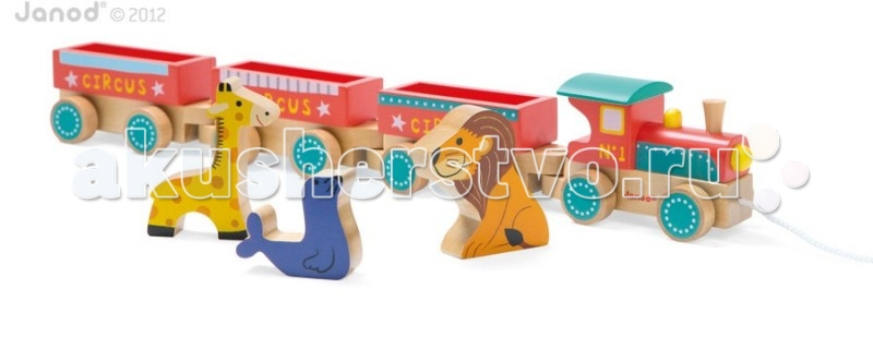 Каталка-игрушка Janod на веревочке Поезд цирк с животными