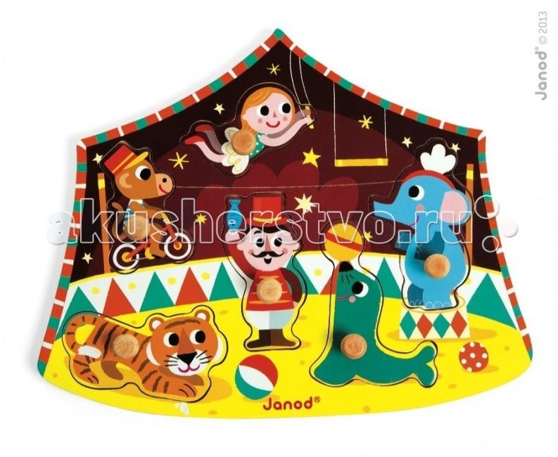 Janod Пазл фигурный В циркеПазл фигурный В циркеJanod Пазл фигурный В цирке.  Деревянное основание пазла имеет форму циркового шатра. На нем изображена цирковая арена, на которой скоро начнется весёлое представление. Представлены все основные цирковые животные: тигр, слон, тюлень, обезьянка. В центре стоит дрессировщик, а под куполом показывает свое мастерство воздушная гимнастка. Предложите ребенку расставить всех артистов по местам. Для того, чтобы маленькому ребенку было удобно брать фигурки, на каждой из них есть удобная ручка.  Задача ребенка поставить каждый вкладыш на свое место. Их будет удобно брать даже самым маленьким деткам, благодаря специальным ручкам цвета натурального дерева.Вы можете вместе с ребенком придумать занимательные истории с этими животными, а так же использовать их в своих рисунках. Для этого приложите вкладыш к листу бумаги и обведите, а потом раскрасьте.Этот яркий и красочный пазл порадует любого малыша старше 18 месяцев.Самые натуральные и безопасные игрушки для малышей и детей постарше премиум-класса.  Рамки-вкладыши впервые придумала Мария Монтессори. Для детей в возрасте от 1 года, 1,5 лет очень интересны простые, большие картинки, которые можно разбирать и собирать по частям.Задача ребенка разрушить картинку и создать ее вновь, вставляя части и подбирая вкладыш к рамке таким образом, чтобы форма правильно совпала и получилось целое изображение.  Занятия с ребенком над картинками-вкладышами положительно действуют на развитие речи, наглядно-образного мышления и представления о предметах. Чем меньше Ваш малыш, тем крупнее должна быть картинка и детали вкладышей. При выборе деревянного пазла ориентируйтесь на маркировку, указанную производителем - это связано с размером планшета, количеством вкладышей, а также сюжетной картинкой. Развитие ребенка должно происходить постепенно, в соответствии с его возрастом и возможностью воспринимать новое.  В набор входит: яркое и красивое основание в форме циркового шатра фигурки цирковых животных: 