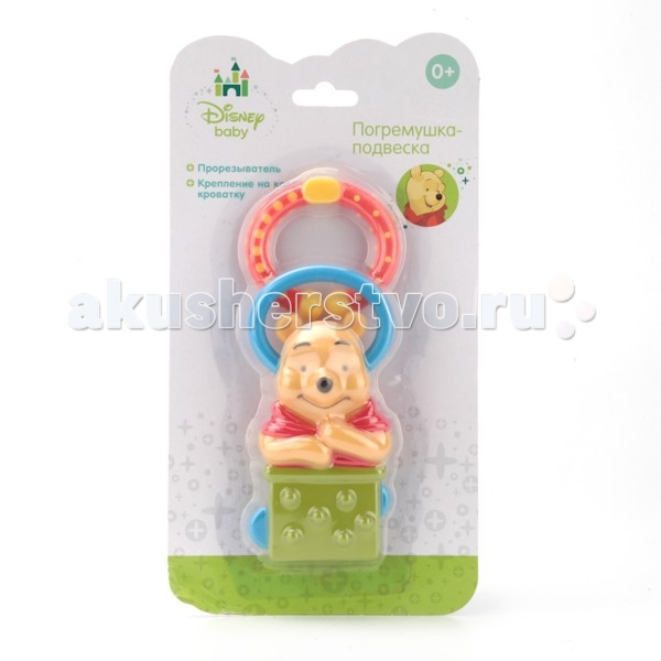 Подвесная игрушка Disney Винни-Пух