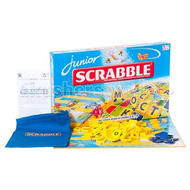 Scrabble Mattel Настольная игра Scrabble Junior Y9736Mattel Настольная игра Scrabble Junior Y9736Mattel Настольная игра Scrabble Junior Y9736 тщательно продумана для детишек, именно поэтому в наборе вы найдете двустороннюю игровую доску, одна из сторон которой предназначена для игры детишек от 5 до 8 лет, а другая - от 7 до 10.  Первый уровень элементарен, но по-детски милый и забавный: малыши будут составлять слова из букв на доске. В этом им помогут картинки, изображенные на игровом поле. Чадо отгадал слово? За это получает жетон! Тот игрок, кто наберет больше очков, больше таких жетонов, и считается победителем в схватке! Второй уровень не менее прекрасный, но более сложный. Здесь уже деткам придется самостоятельно составлять слова, пытаясь закрыть как можно больше цветных клеток.  Несмотря на кажущуюся простоту процесса игры, он очень увлекает, ведь в нее смогут играть даже те дети, которые только учатся читать! Все родители отлично знают, что игра в слова невероятно полезна для развития детей. А с игрой Scrabble Junior их малыши весело и быстро выучат новые слова, запомнят, как они пишутся и даже смогут развить у себя системное мышление.<br>