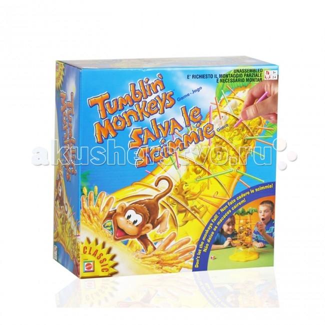Mattel Настольная игра Обезьянка-акробатНастольная игра Обезьянка-акробатMattel Настольная игра Обезьянка-акробат будет интересна не только мальчикам и девочкам, но и взрослым. Весело проводить время за игрой в Tumblin Monkeys можно всей семьей!  Особенности: Перед началом игры через специальные отверстия в ярко-желтой трубе-пальме устанавливаются разноцветные палочки, а затем с самой верхушки внутрь пальмы забрасываются фигурки обезьянок, которые цепляются хвостиками и забавно висят вниз головой.  Все участники игры поочередно бросают специальный кубик с цветными гранями, а затем, начиная с верхушки пальмы нужно аккуратно, не задев обезьянок, вынуть из дерева палочку того цвета, который выпал на кубике.  Победит тот игрок, который на протяжении всей игры уронит меньше всего обезьянок. Игра Обезьянка-акробат не только развивает ловкость и координацию движений, но и логическое мышление у детей.  Настольная игра Обезьянка-акробат подарит положительные эмоции и отличное настроение всем игрокам!<br>