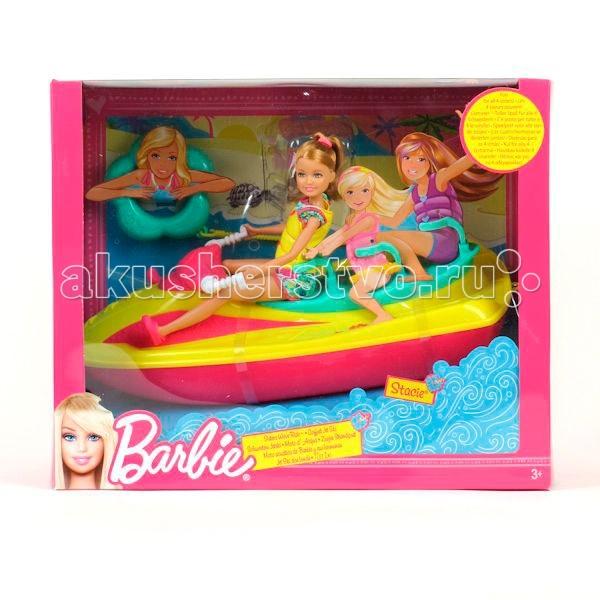 Barbie C����� �� ������ ���������