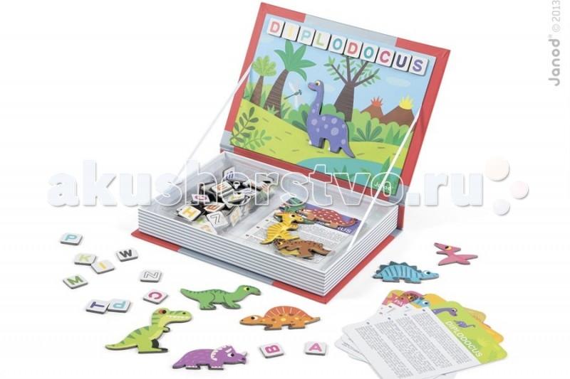 Janod Магнитная книга Динозавры с буквами