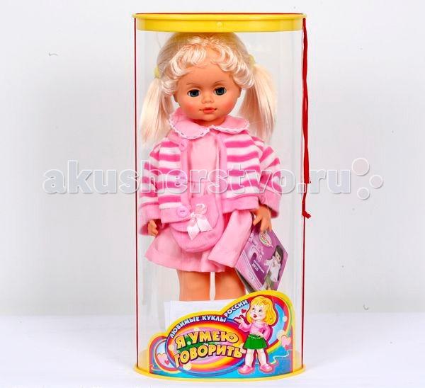 Весна Кукла Инна 19 43 смКукла Инна 19 43 смКукла Весна Инна 19 со звуковым устройством станет лучшей подружкой для вашей малышки! Кукла одета в шикарный костюм, а также она упакована в подарочную коробку, что делает ее еще более презентабельной!   Игра в куклы развивает у девочек чувство заботы и ответственности!<br>