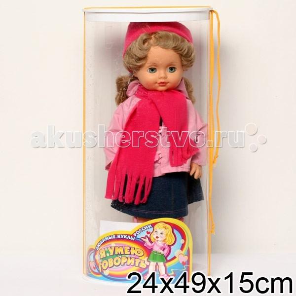 Весна Кукла Инна 22 43 смКукла Инна 22 43 смКукла Весна Инна 22 озвученная поможет вашей малышке развить мелкую моторику ручек, внимательность и научит ответственности и заботе о близких.  Кукла Инна одета в розовую курточку, темно-синий комбинезончик, в ярко-розовый шарфик и шапочку.  Игрушка изготовлена из высококачественной пластмассы и мягкого и приятного на ощупь текстиля, не вызывающего раздражения на коже ребенка.<br>