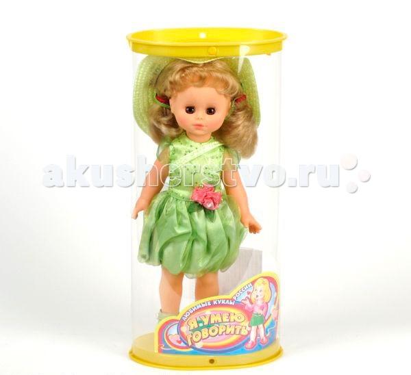 Весна Кукла Оля 11 44 смКукла Оля 11 44 смКукла Весна Оля 11 в красивом зелёном платье!   Игрушка выполнена целиком из пластмассы, голова, ручки и ножки подвижны.   Кукла является озвученной, способна произносить от 5 до 8 простых фраз (на русском языке).<br>