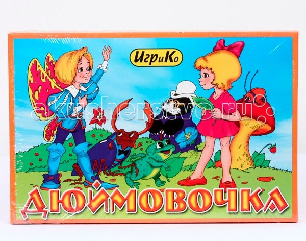 Игр и Ко Настольная игра ДюймовочкаНастольная игра ДюймовочкаИгр и Ко Настольная игра Дюймовочка + сказка + раскраска, сделанная по мотивам одноименной сказки.   Занимательная настольная игра Дюймовочка. Скорее на старт, бросай кубик и отправляйся в увлекательное путешествие. Рекомендуем для игры всей семьей.<br>