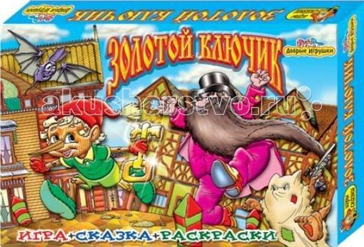 Игр и Ко Настольная игра Золотой ключик