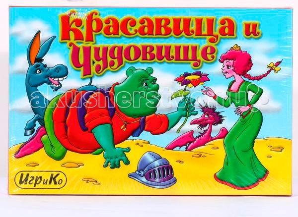 Игр и Ко Настольная игра Красавица и чудовище