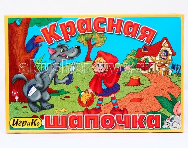 Игр и Ко Настольная игра Красная шапочка