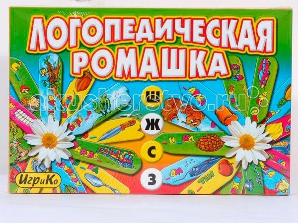 Игр и Ко Настольная игра Логопеическая Ромашка Ж-Ш,З-С