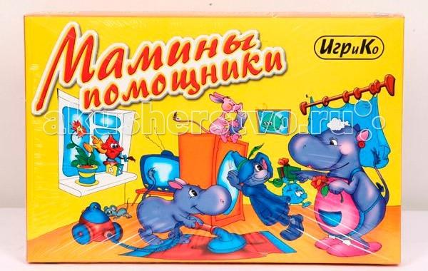 Игр и Ко Развивающая игра Мамины помощникиРазвивающая игра Мамины помощникиИгр и Ко Развивающая игра Мамины помощники + 6 раскрасок очень полезна для малышей, ведь она с интересным и увлекательным сюжетом.   Название игры говорит само за себя. По всей комнате разбросаны вещи, которые нужно собрать и разложить по своим местам. Делать это игроки могут в ходе игры, бросая кубик и передвигаясь по игровому полю. Так, играя, ваш ребенок усвоит мысль о том, что маме необходимо помогать в уборке по дому.   В комплекте: правила поле кубик 5 фишек 40 карточек<br>