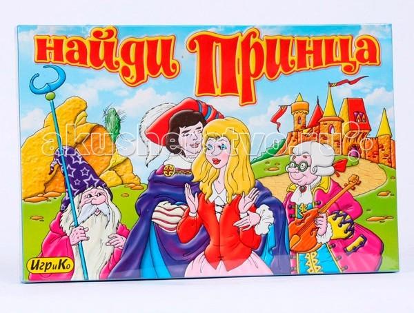 Игр и Ко Настольная игра Найди принца