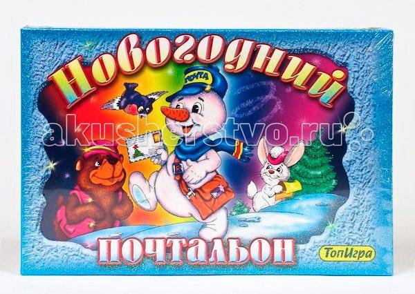 Игр и Ко Настольная игра Новогодний почтальон