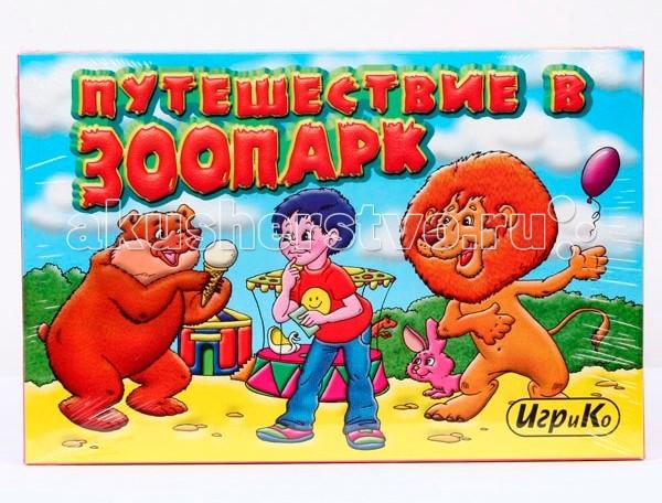 Игр и Ко Настольная игра Путешествие в зоопарк