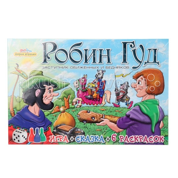 Игр и Ко Настольная игра Робин Гуд