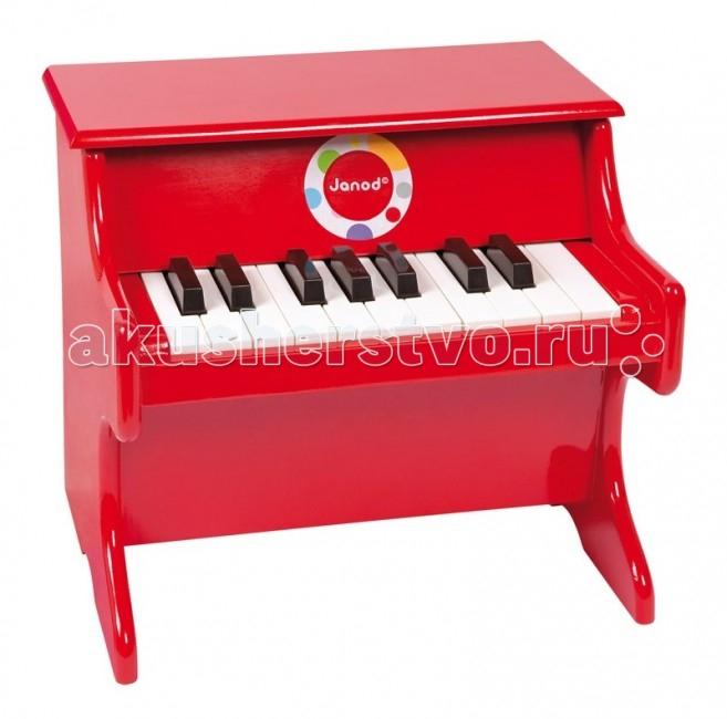 Музыкальная игрушка Janod Пианино J07622Пианино J07622Janod Игрушка музыкальная Пианино.  Эта замечательная игрушка может стать для Вашего малыша первым музыкальным инструментом, с которым ребенок сделает первый шаг в таком нелегком деле, как знакомство с музыкой. Пианино впечатляет своим ярко-красным насыщенным цветом и красивым лаковым блеском. Оно имеет 18 клавиш и 1,5 октавы. Этого вполне достаточно для того, чтобы малыш разучил несколько простых детских песенок. Небольшая по размеру музыкальная игрушка Пианино издает негромкие приятные звуки и не станет головной болью для родителей, пока ребенок будет учиться играть на нем.  Компания Janod производит свои игрушки только из первосортных натуральных материалов, поэтому цена пианино действительно соответствует его качеству. У Вашего ребенка должно быть только самое лучшее! Не отказывайте малышу, если он попросит Вас купить этот великолепный детский инструмент.Сделано из дерева, имеет красивый ярко-красный цвет, покрыто лаком.<br>