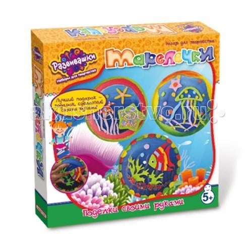 Развивашки Делаем игрушку из картона Тарелочки