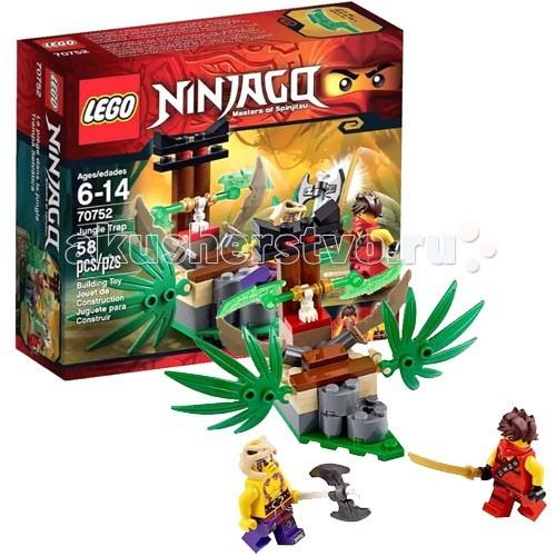 ����������� Lego Ninjago 70752 ���� �������� ������� � ��������