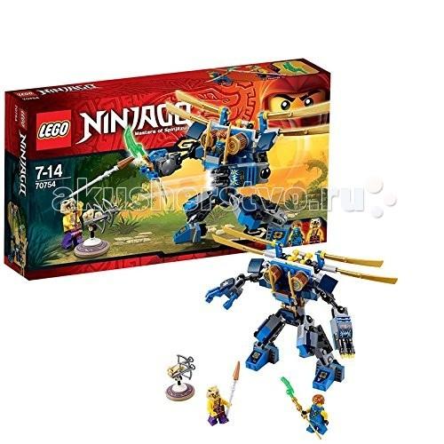 ����������� Lego Ninjago 70754 ���� �������� �������� ����� ����