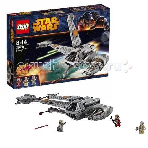 Конструктор Lego Star Wars 75050 Лего Звездные войны Истребитель B-WingStar Wars 75050 Лего Звездные войны Истребитель B-WingКонструктор Lego Star Wars 75050 Лего Звездные войны Истребитель B-Wing  Истребитель, известный также, как - Бритва, является одним из самых вооруженных военных судов Восстания. С помощью этих кораблей велась атака на корабли Империи.  Кабина пилота имеет поворотный механизм и защитный прозрачный купол, который откидывается. Космический корабль вооружен двумя функциональными пушками с зарядами красного цвета, расположенные на крыльях. В задней части расположены 4 турбины. Крылья имеют 2 основных режима: посадка или полет.  3 минифигурки: генерал Айден Кракен, пилот Эскадрильи Теней, Тен Намб. 2 функциональные пушками, расположенные на крыльях. Кабина с поворотным механизмом. Крылья с 2-я основными режимами, но могут также фиксироваться в любом положении.  Количество деталей: 448 шт.<br>