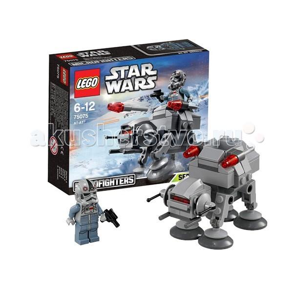 Конструктор Lego Star Wars 75075 Лего Звездные войны Шагающий робот AT-AT