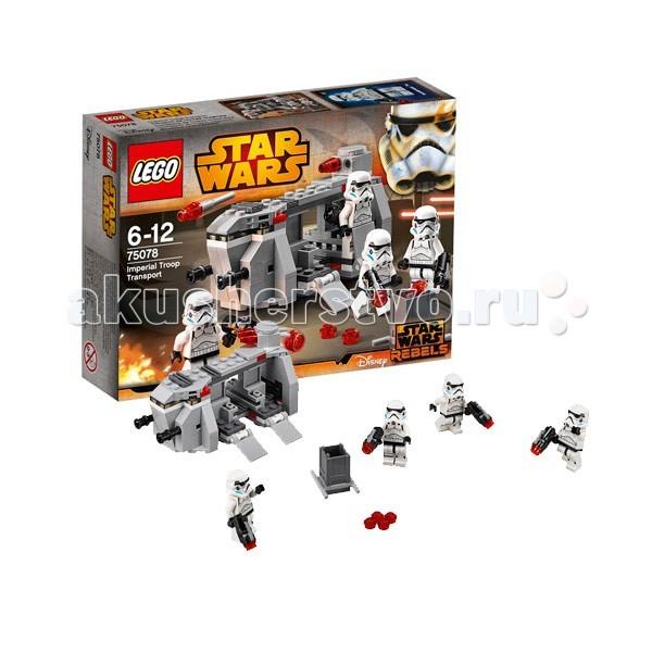 ����������� Lego Star Wars 75078 ���� �������� ����� ��������� ��������� �����