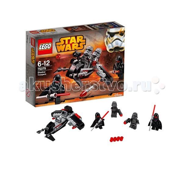 ����������� Lego Star Wars 75079 ���� �������� ����� ����� ����