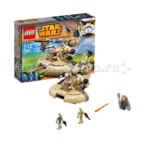 ����������� Lego Star Wars 75080 ���� �������� ����� ������������� ��������� ���� AAT