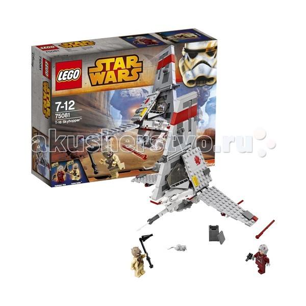 ����������� Lego Star Wars 75081 ���� �������� ����� ���������� T-16