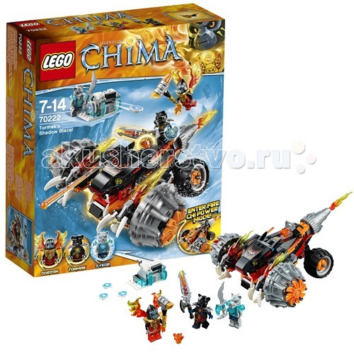 ����������� Lego Legends of Chima 70222 ���� ������� ���� �������� �������� ������� - LegoLegends of Chima 70222 ���� ������� ���� �������� �������� ������������������ Lego Legends of Chima 70222 ���� ������� ���� �������� �������� �������  ����������� LEGO Legends of Chima ���������� �� 311 �������, ������� 3 �����������.  ������ ������������ ��������� � �� �� ����� �������� ���������, � ������ ���������� ������ ��� ������� ������. �������� �������� � ����� ������� � ������� � ���! ��������� �� ������, ���������� �� ������� ���������� ������� ��������� �������. ����� ��������� ����������, ��������� ����������� �������� ����� �������. ������� ����� ��������� ��������� � ������� ��������������� ��������, ����� ��������� ������� ���������!  � ����� ������ 3 �����������: ������, ������ � ������. � ������� ����� ����������� ��������� ������. ���������� ������� � �������� �������� - ������������ ������������ �������. �������� ������������ ��������� ��������. ������ ��������, ������� ������ ��� �����������.  ���������� �������: 311 ��.<br>